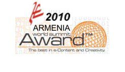 The 5th All-Armenian e-Content Competition